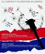 klti-spain-forum-2011-el-coreano-y-su-literatura-en-espanol